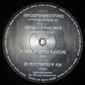 Various - In Loving Memory Of BAX - Thamiel Records - Thamiel Records 01