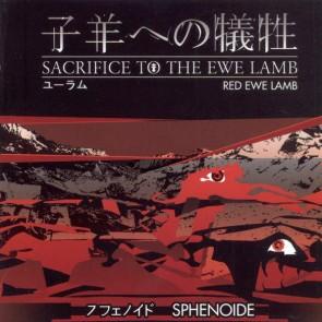 Red Ewe Lamb - Sacrifice To The Ewe Lamb - Sphenoide - SPH CD 01