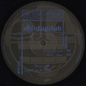 Acid Up Dub - Dune 11 - Dune (Epsylonn Otoktone) - Dune 11