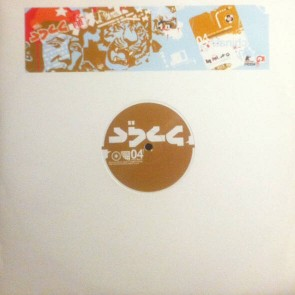 C4 - China Love E.P. - Fraktion Recordings - FRX04